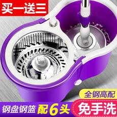 Mop rotation household lazy hand wash free automatic water throwing mop bucket double drive one drag clean dry wet dual purpose