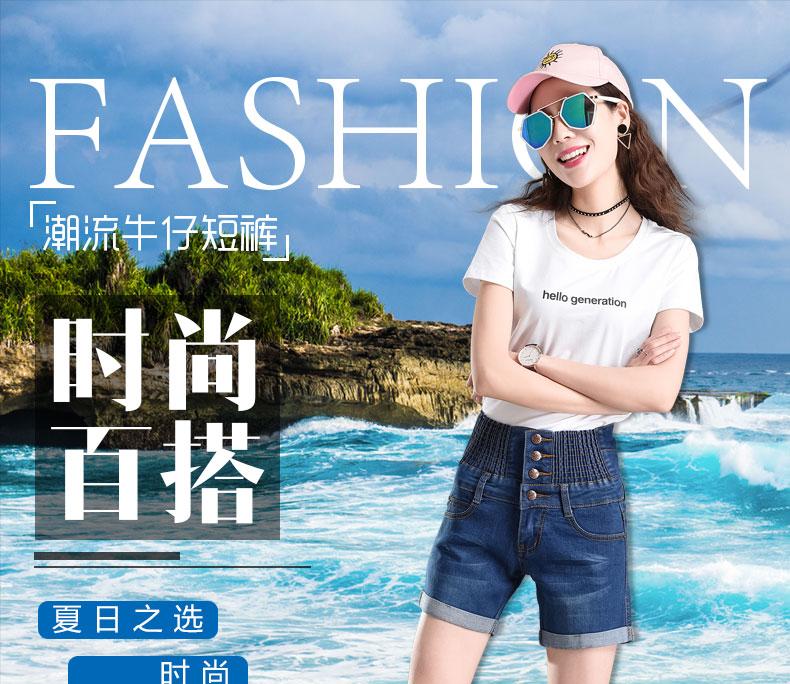 Mùa hè mới cao eo quần short denim nữ đàn hồi eo loose bốn quần một chiếc quần khóa kích thước lớn bụng chất béo mm