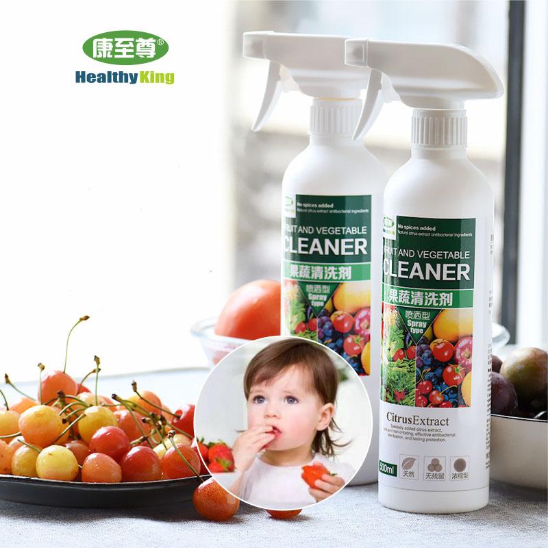 康至尊果蔬清洗剂水果蔬菜清洁液去除农残洗洁精家用500ml喷雾型