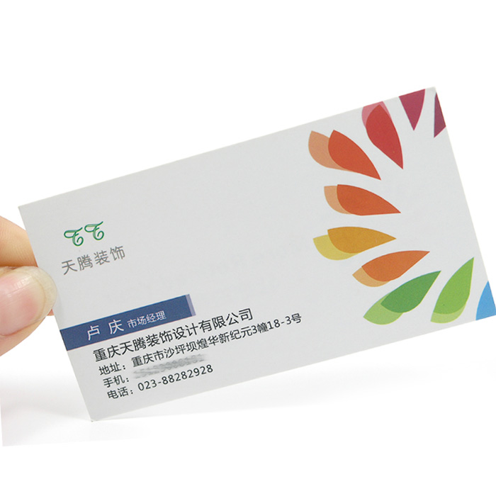 High grade coated film paper double sided business card printing to high grade coated film paper double sided business card printing to make customized color qr code free template design reheart Gallery