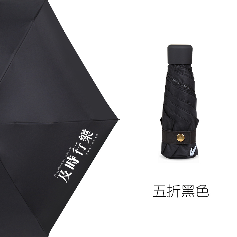 Gora sun umbrella female ultra light anti-shine anti-ultraviolet folding small umbrella rain dual-use mini pocket umbrella