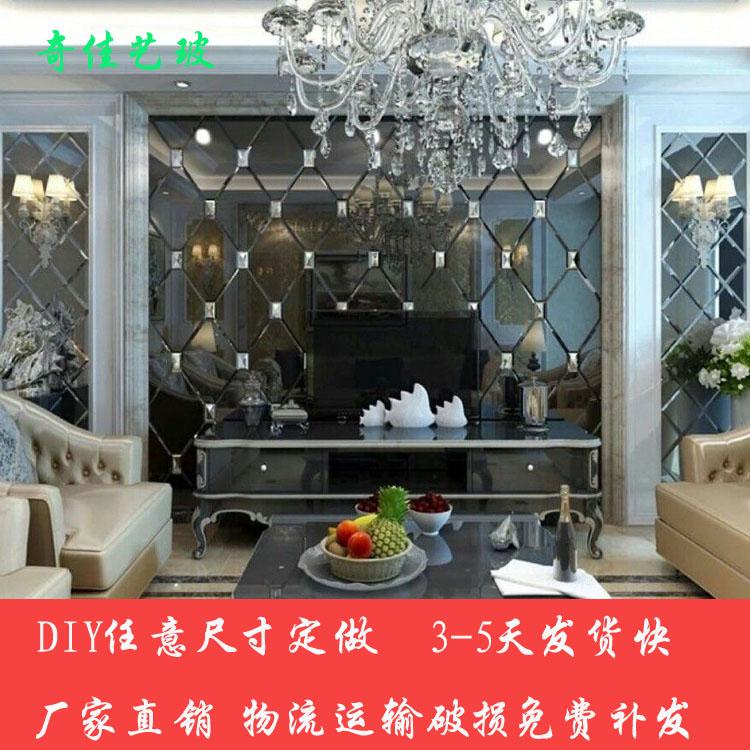 European Art Glass Spell Mirror Living Room Dining Room TV Background Wall  Tea Mirror Gray Mirror ...