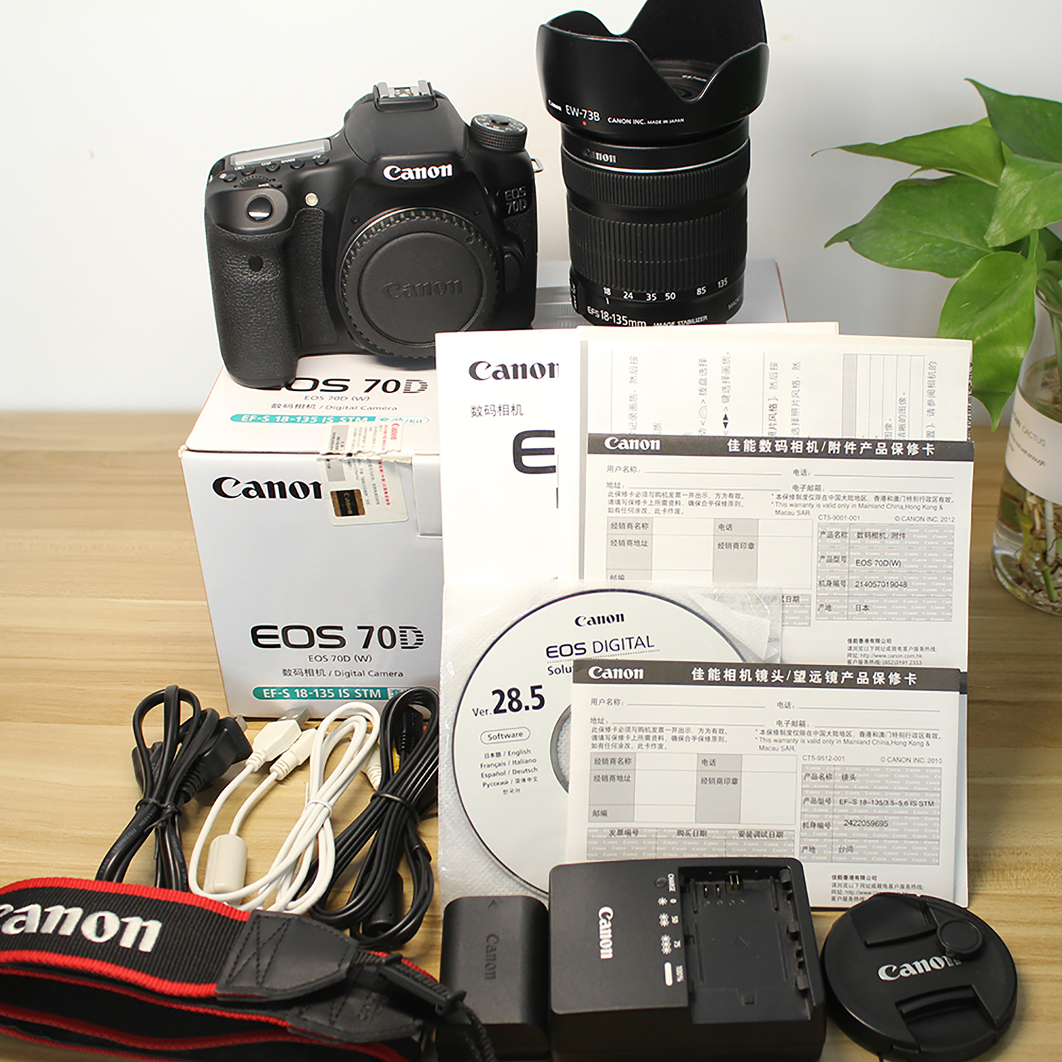 Canon EOS 70D 80D used SLR camera 18-135 50 1 8 18-55 STM