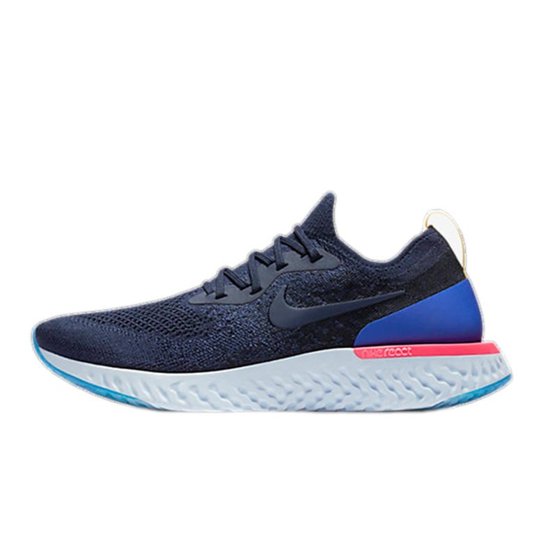 c3aefae5607d1 Brother Sports Nike Epic React Flyknit Black and White Running Shoes  AQ0070-AQ0067-001