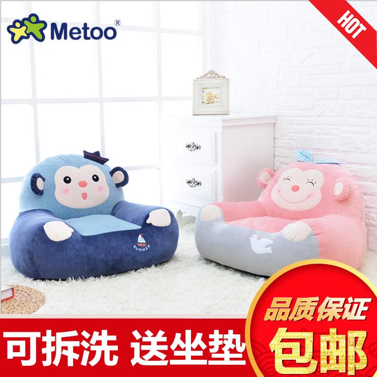 Детские Мини-диван один Мужчина стул спальня мультфильм девушка для маленькой принцессы таты мужской Детский диван стул промыть ленивый