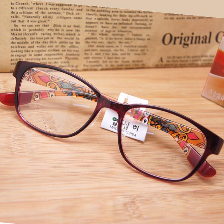 USD 24.64] Korea TR90 ultra light glasses frame women\'s men\'s myopia ...