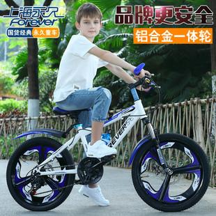 Шанхай постоянный ребенок велосипед 6-7-8-9-10 лет дети горный велосипед мальчик девушка ученик 11-12