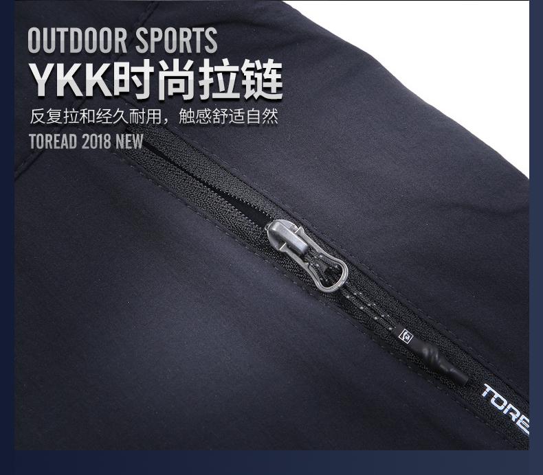 探路者 男子夏季速干裤 冲锋裤 四向弹力 TREKKING科技面料 图8