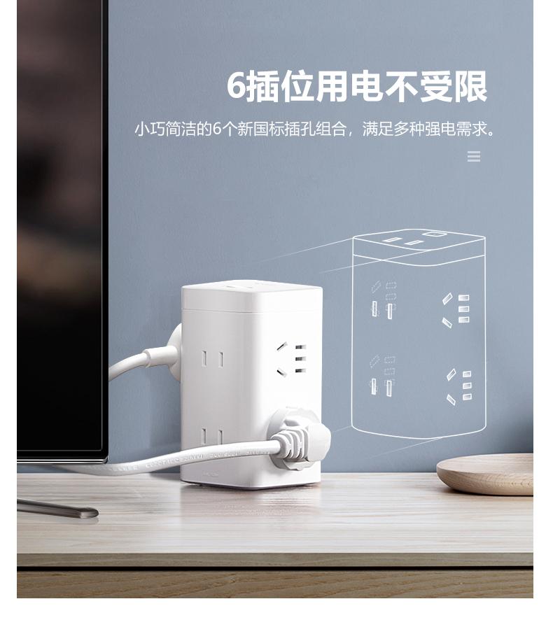 插座公牛黑色魔方USB智能多功能金牛插排