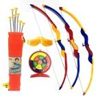 儿童弓箭玩具套装大号户外运动休闲传统玩具男孩射击射箭吸盘玩具
