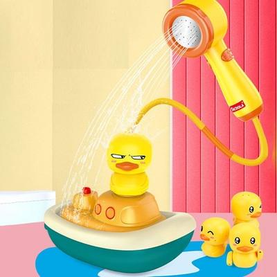 小黄鸭花洒玩具宝宝洗澡戏水电动喷水小鸭子儿童婴儿男孩小孩