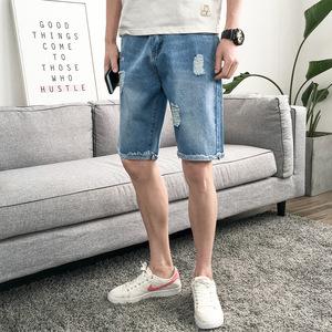 2019夏季5分牛仔短裤男破洞乞丐五分裤青少年韩版修身潮短裤男305