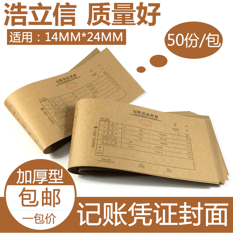 Usd 704 Bookkeeping Certificate Cover Hao Lixin Large Certificate