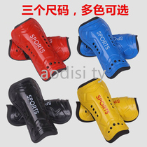 Soccer Strap Leg Guard plate adult Child Protective plate calf