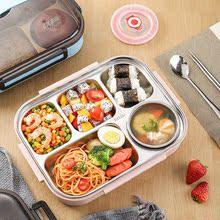 304不锈钢保温饭盒分隔型上班族餐具