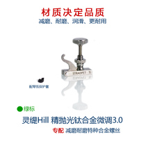 Greyhound HILL style fine polished titanium alloy fine tuning string hook for violin accessories