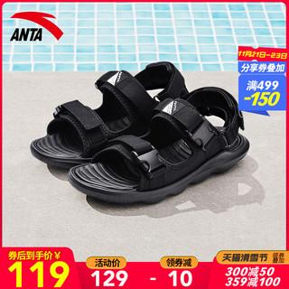 Спортивные сандали, мокасины,  Тихо наступать сандалии 2020 новый официальный мягкое дно лето верхняя одежда мужской обувь casual сын песчаный пляж обувной движение ins волна, цена 2385 руб