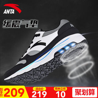 Anta sports shoes men's shoes 2020 autumn and winter new official website running casual leather waterproof heating pad shoes men