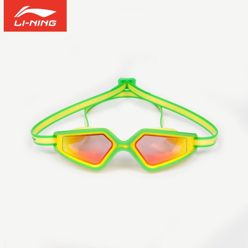 李宁泳镜儿童专业游泳眼镜防水防雾运动男女宝宝大框平光泳镜