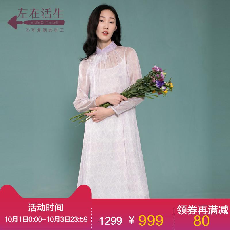 生活在左2018夏季新款女裝桑蠶絲印花旗袍長袖連衣裙真絲兩件套裝