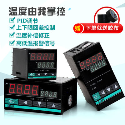 On the intelligent temperature controller digital display table 220v automatic temperature control instrument switch pid adjustable electronic temperature control