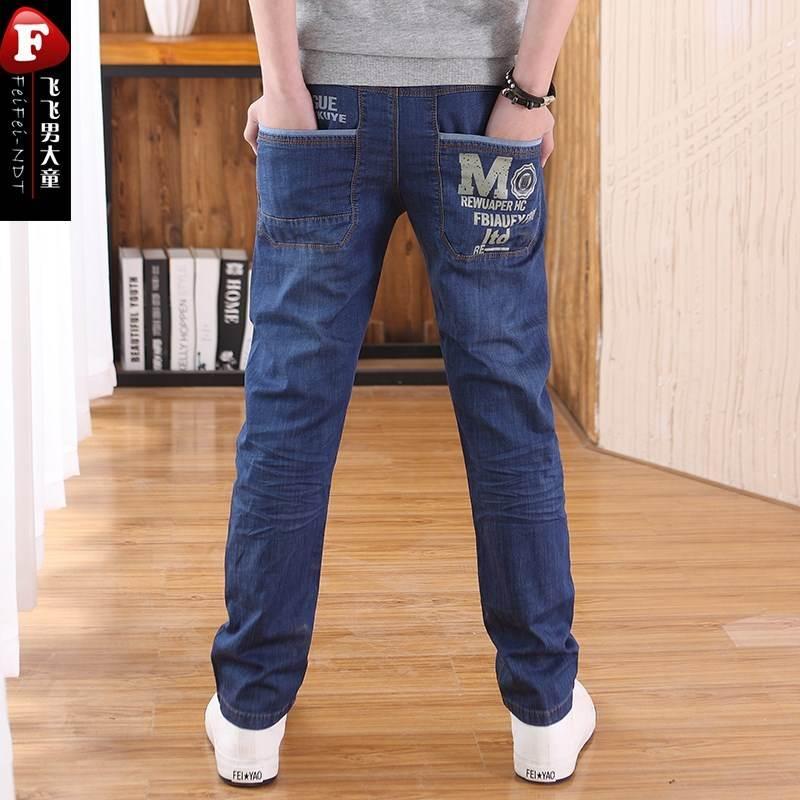 2018春夏童装男童牛仔裤中大童薄款长裤宽松休闲裤中童裤子直筒裤