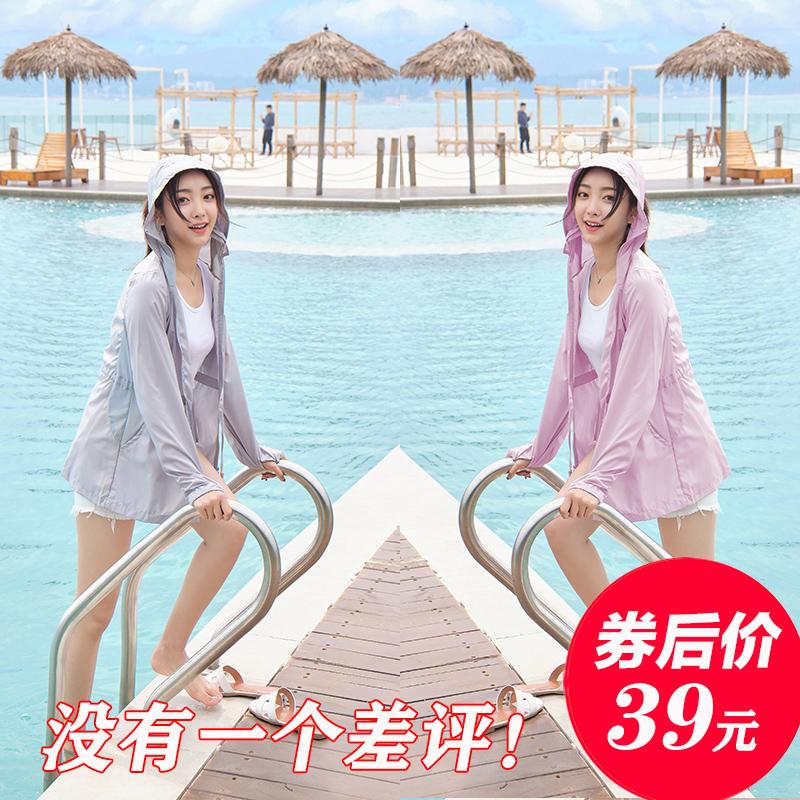 防晒衣女中长款2019夏季新款韩版百搭薄款骑车沙滩长袖防晒服外套