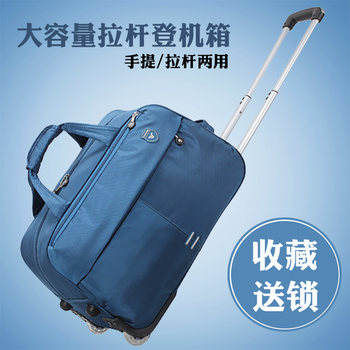 Prince Square Men's trolley bag foldable trolley case large capacity waterproof travel bag female portable short-distance luggage bag