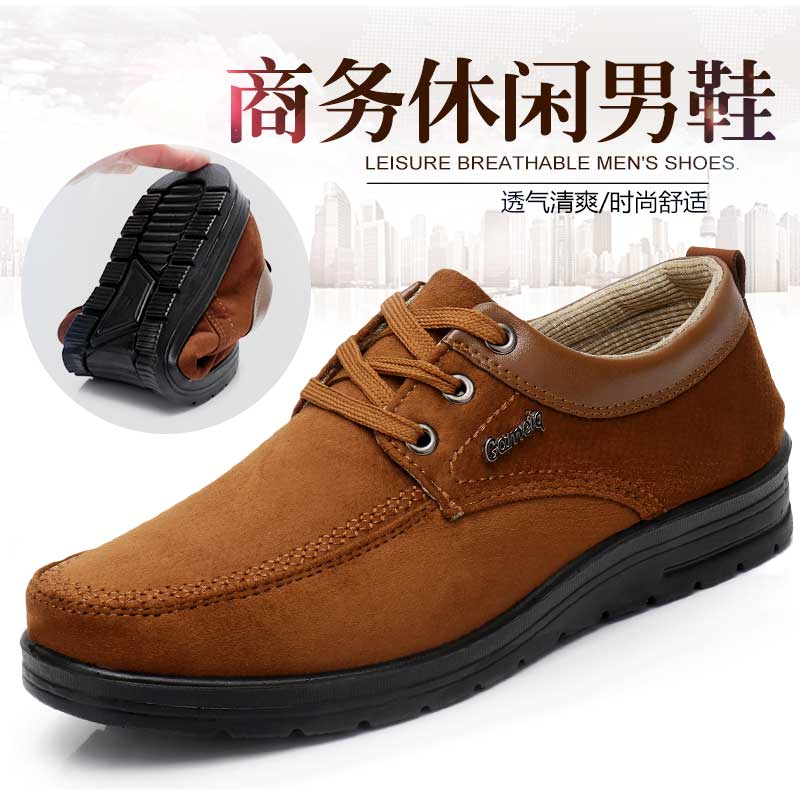 春季老北京布鞋男款单鞋中老年爸爸鞋系带男鞋轻便软底透气休闲鞋