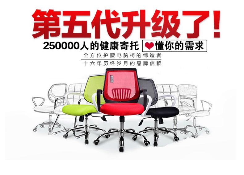 联丰椅子A_01.jpg