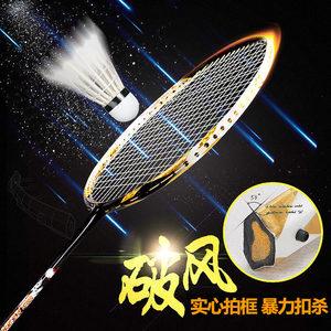 朗宁实心专业进攻型羽毛球拍正品3U双刃10中国龙全碳素男单拍子