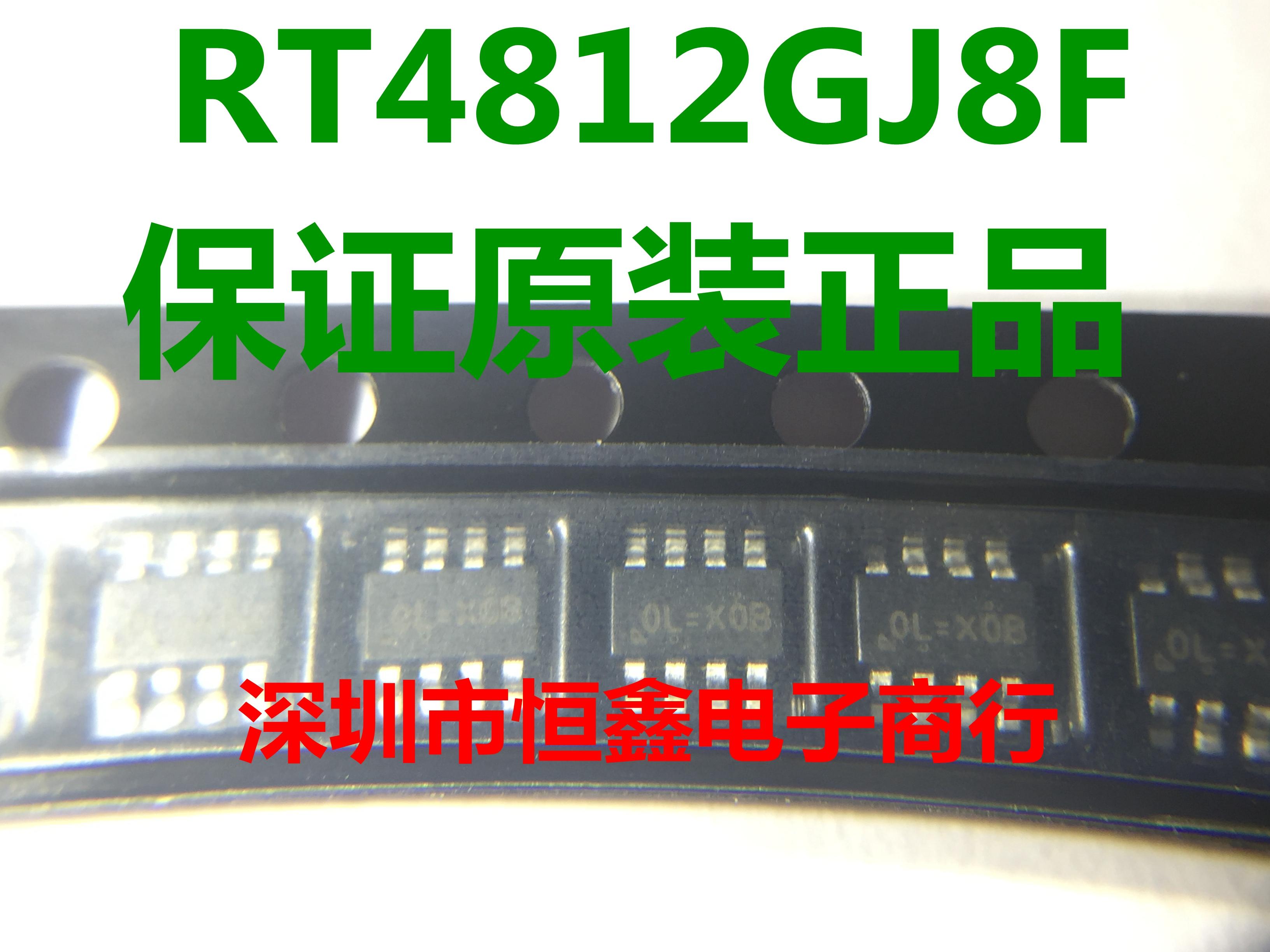 Agent Fake rt4812gj8f tsot23-8 original agent richtek brand fake