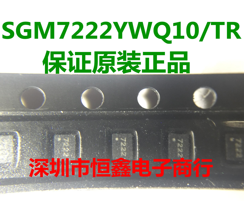 Agent Fake usd 4.16] sgm7222ywq10 sgm7222ywq10 tr agent sgmicro brand