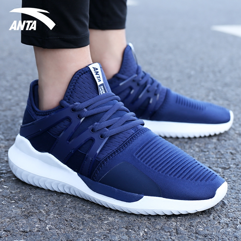 Anta men's shoes casual shoes running