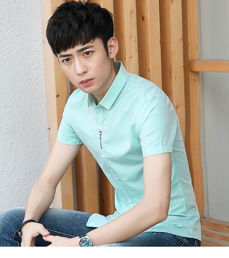 Mùa hè người đàn ông mới của triều ngắn tay áo thời trang Slim Hàn Quốc phiên bản của áo sơ mi thanh niên thời trang giản dị nửa tay áo sơ mi áo sơ mi thời trang