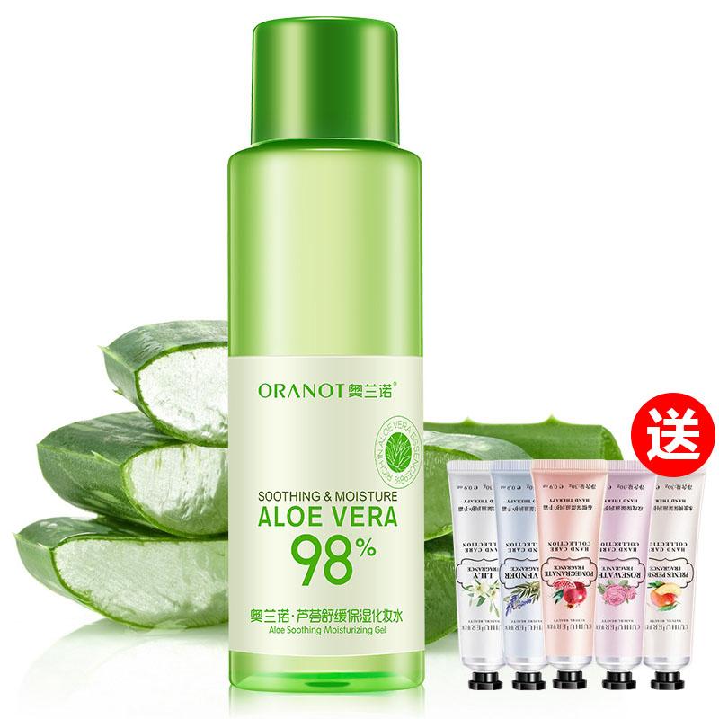 【买一送五】奥兰诺芦荟保湿化妆水
