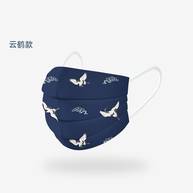 颐和园联名款一次性口罩三层透气个性印花女神时尚男潮款单独包装