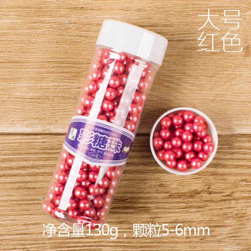 Large red 130g
