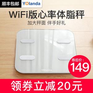 华为智能家居生态产品 云康宝心率体脂秤wifi智能称精准家用小型体重秤测脂肪电子秤女男Yolanda