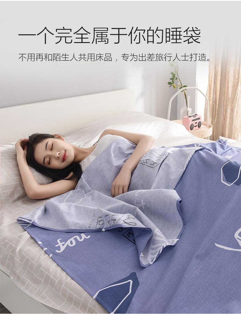 隔脏睡袋大人便携出差成人宾馆游住酒店旅行必备被套防脏床单纯棉商品详情图