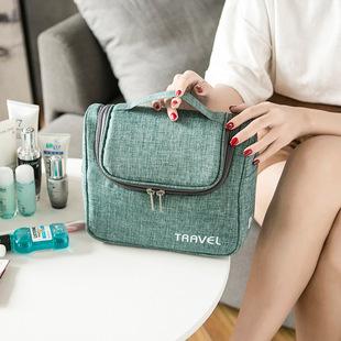 大容量旅行洗漱包防水化妆包
