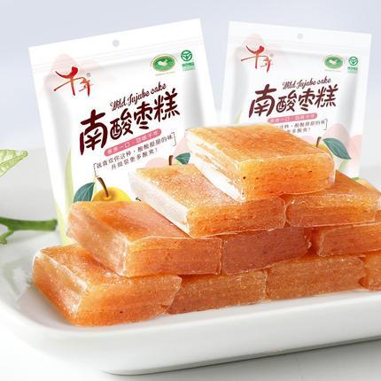 千年南酸枣糕猕猴桃脐橙糕水果软糖孕妇零食1袋约20小包百香果糕