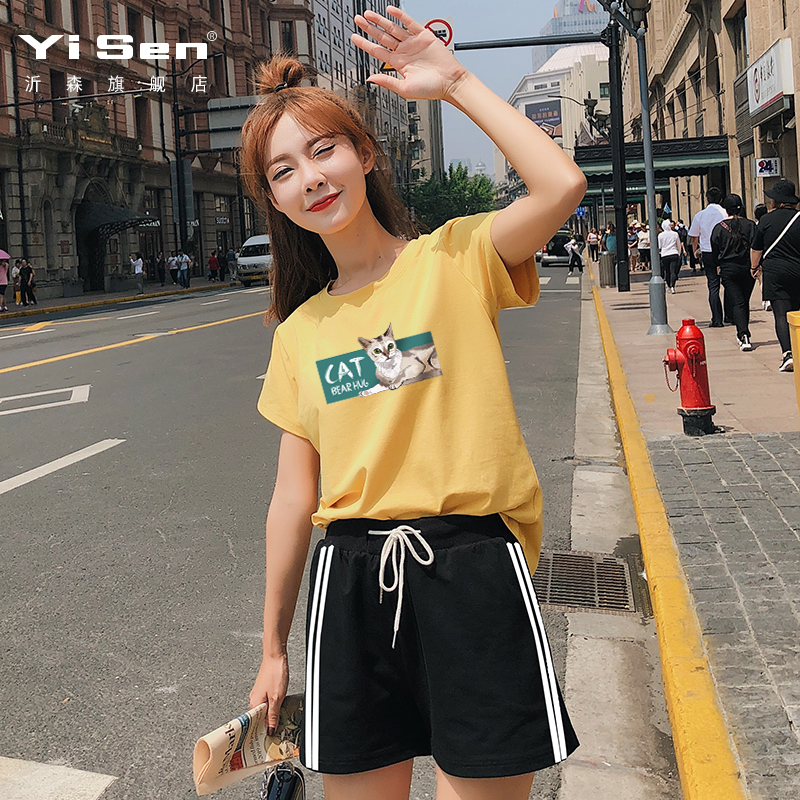 0bc7a046edd45 Summer shorts sportswear suit female 2018 new large size short sleeve  casual two-piece loose Korean fashion tide