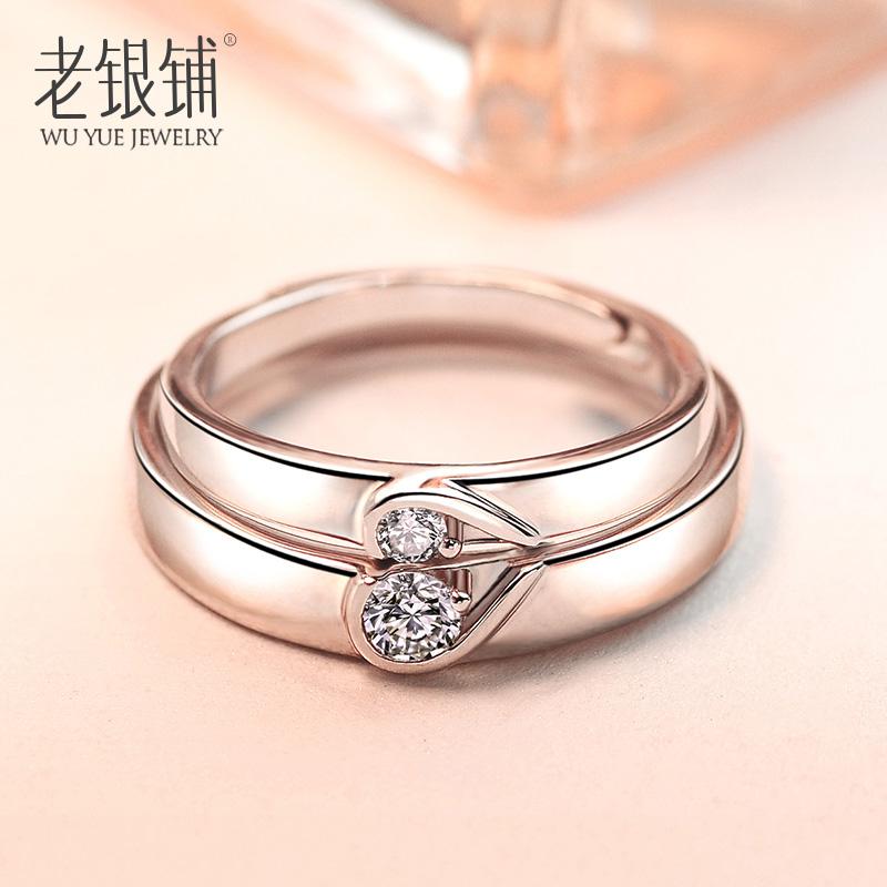 限100000张券纯银爱心情侣对戒时尚心形银戒指一对开口男女活口刻字生日礼物