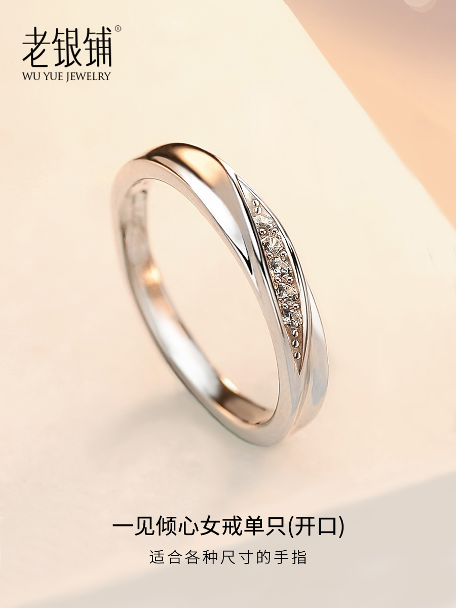 01948042d Sterling Silver Couple Ring Love Rings Opening Silver Rings Men and Women A  Birthday Gift with Swarovski Zirconium