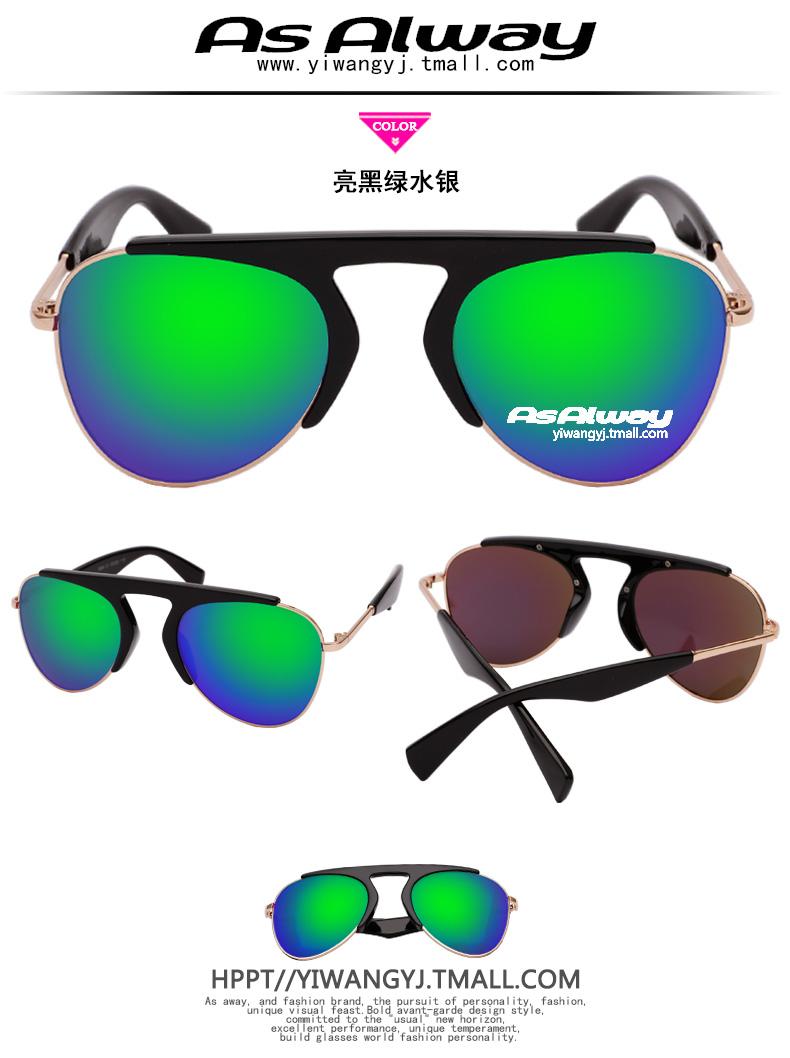 Daftar Harga Kacamata Hitam Keren Pria Paling Murah Id Kaca Mata Cowo Temukan Koleksi Baik Bersama Yang Terjangkau Berasal Dari Referensi Bakal Kami Memberikan Terhadap Postingan