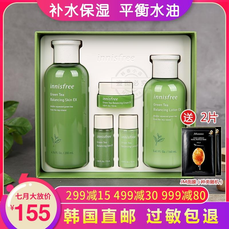 【韩国直邮】悦诗风吟套装水乳件套两绿茶五件套盒补水护肤品新款