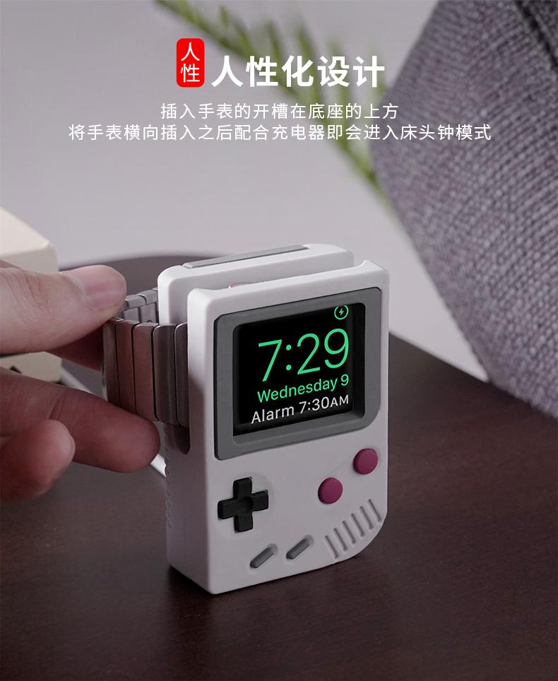 elago韩国Apple Watch 5桌面支架复古充电器底座苹果iWatch四代智能运动手表s4桌面ipod形支架创意设计软硅胶商品详情图