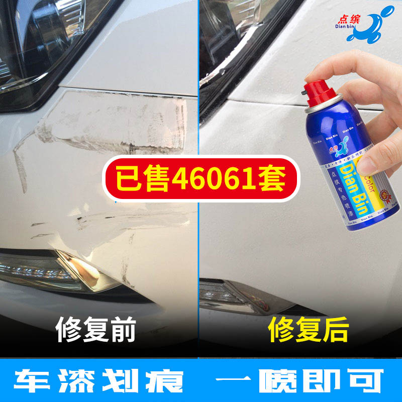 Usd 652 point bin car paint scratch repair artifact pearl white point bin car paint scratch repair artifact pearl white black paint can fill paint pen suit solutioingenieria Images