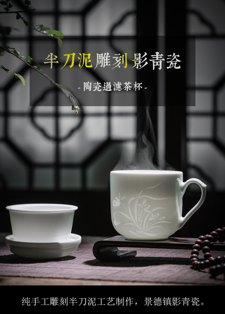 Jingdezhen ceramic its ceramic filter cups with cover hand in high - grade office tea cup children separated